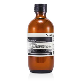 Parsley Seed Facial Cleansing Oil (200ml/6.7oz)