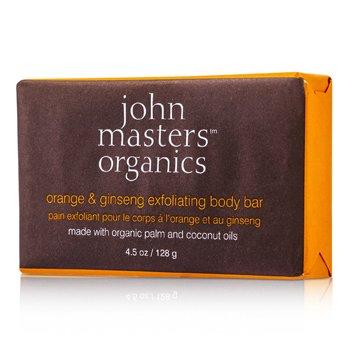 John Masters Organics Апельсин и Имбирь Отшелушивающее Мыло для Тела 128g/4.5oz