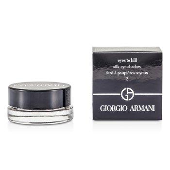 Giorgio Armani Eyes To Kill Шелковистые Тени для Век - # 02 Lust Red 4g/0.14oz