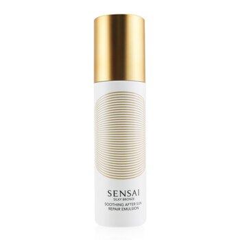 Kanebo Sensai Silky Bronze Успокаивающая Эмульсия после Загара 150ml/5oz