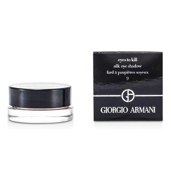 Giorgio Armani Eyes To Kill Шелковистые Тени для Век - # 09 Rock Sand 4g/0.14oz