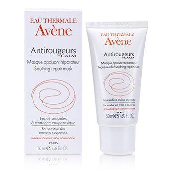Avene Antirougeurs Успокаивающая Восстанавливающая Маска (для Чувствительной Кожи) 50ml/1.69oz
