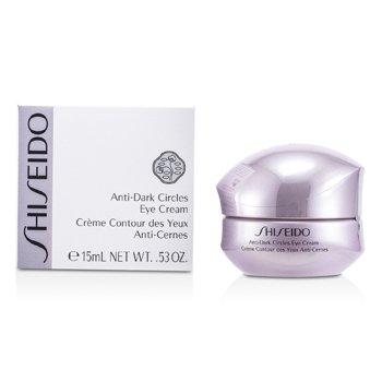 Shiseido Крем для Век против Темных Кругов 15ml/0.53oz