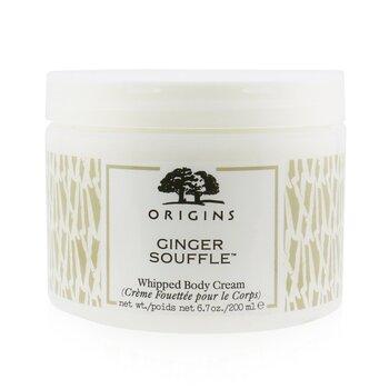 Ginger Souffle Whipped Body Cream (200ml/6.7oz)