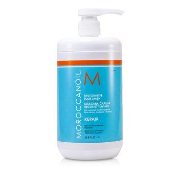 Moroccanoil Восстанавливающая Маска для Волос - для Ослабленных и Поврежденных Волос (Салонный Продукт) 1000ml/33.8oz