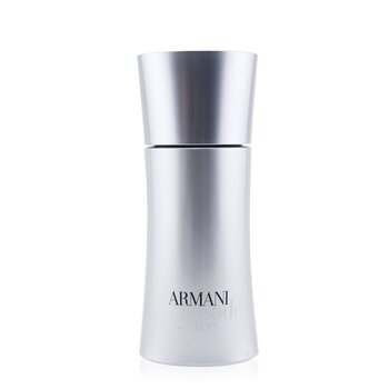 Armani Code Ice Eau De Toilette Spray (50ml/1.7oz)