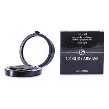 Giorgio Armani Eyes to Kill Тени для Век Соло - # 07 Черный 1.75g/0.061oz