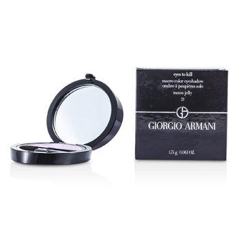 Giorgio Armani Eyes to Kill Тени для Век Соло - # 21 Лунное Желе 1.75g/0.061oz