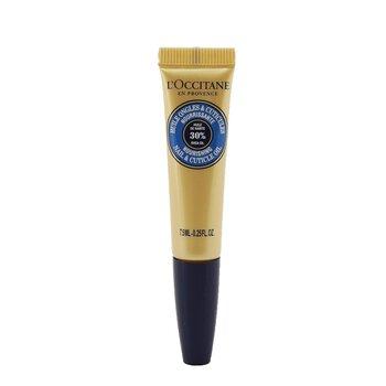 Shea Butter Nail & Cuticle Nourishing Oil (7.5ml/0.25oz)