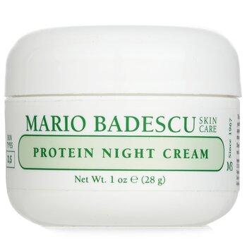 Protein Night Cream - For Dry/ Sensitive Skin Types (29ml/1oz)
