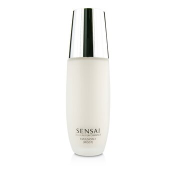 Kanebo 佳麗寶 纖細活膚乳液 II - 滋潤(新包裝) Sensai Cellular Performance Emulsion II 100ml/3.4oz - 保濕及護理