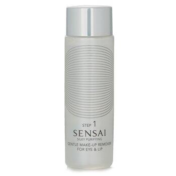 Sensai Silky Purifying Gentle Make-up Remover For Eye & Lip (100ml/3.4oz)