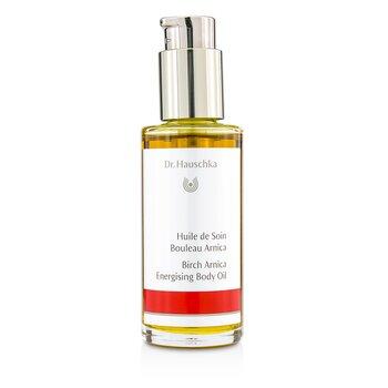 Birch-Arnica Energising Body Oil - Revitalises & Warms (75ml/2.5oz)