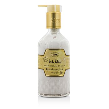 Body Lotion - Patchouli Lavender Vanilla (With Pump) (200ml/7oz)