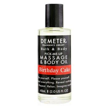 Birthday Cake Massage & Body Oil (60ml/2oz)