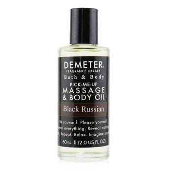 Black Russian Massage & Body Oil (60ml/2oz)
