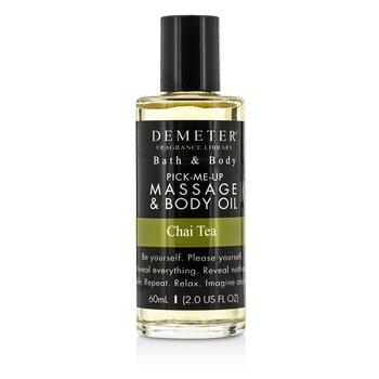Chai Tea Massage & Body Oil (60ml/2oz)