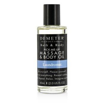 Laundromat Massage & Body Oil (60ml/2oz)