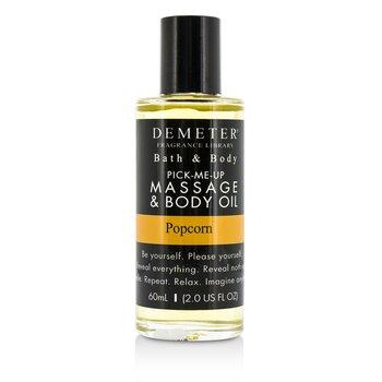 Popcorn Massage & Body Oil (60ml/2oz)