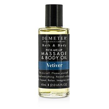 Vetiver Massage & Body Oil (60ml/2oz)