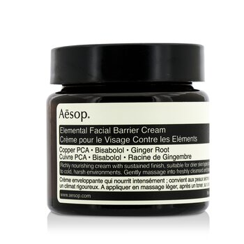 Elemental Facial Barrier Cream (60ml/2oz)