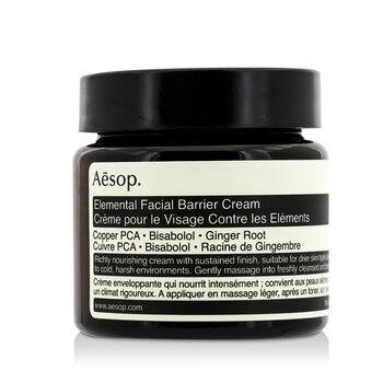Elemental Facial Barrier Cream (60ml/2oz)