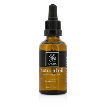 Natural Oil - Calendula Organic Oil (50ml/1.7oz)