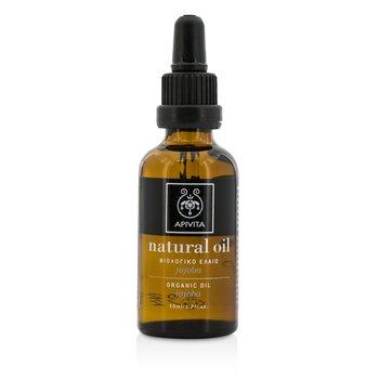 Natural Oil - Jojoba Organic Oil (50ml/1.7oz)