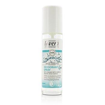 24h Basis Sensitiv Deodorant Spray (75ml/2.5oz)