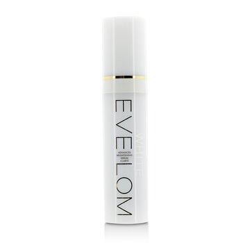 White Advanced Brightening Serum (30ml/1oz)