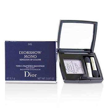 Kingdom of Colors Diorshow Mono Wet & Dry Backstage Eyeshadow (Limited Edition) - # 045 Fairy Grey (2.1g/0.07oz)