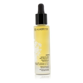 Aromatherapie Treatment Oil - For Redness (30ml/1oz)