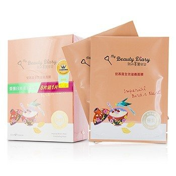 My Beauty Diary Маска - Imperial Birds Nest Emolliating (Ультра Питание) 8pcs