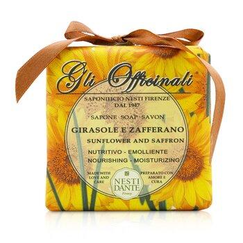 Gli Officinali Soap - Sunflower & Zafferano - Nourishing & Moisturizing (200g/7oz)