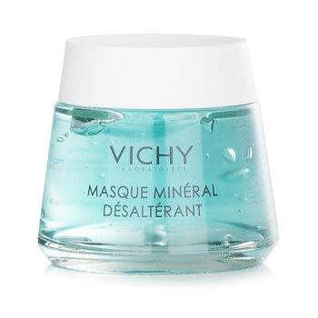 Vichy Увлажняющая Минеральная Маска с Редкими Минералами и Витамином В3 75ml/2.54oz
