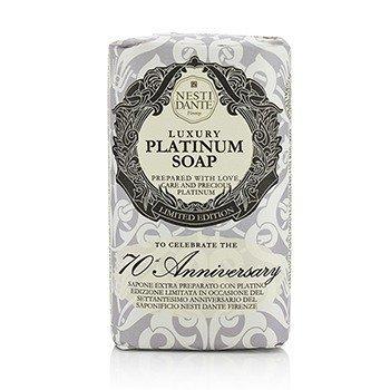7070 Anniversary Luxury Platinum Soap With Precious Platinum (Limited Edition) (250g/8.8oz)