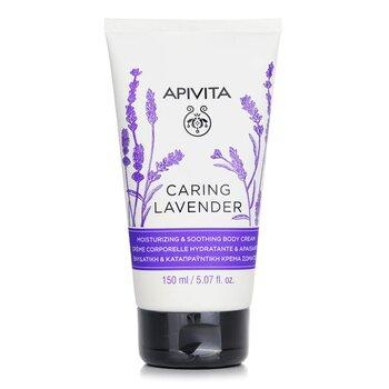 Apivita Caring Lavender Увлажняющий и Успокаивающий Крем для Тела 150ml/4.74oz