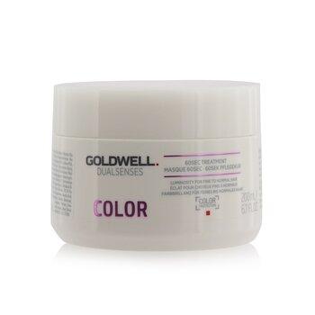 Dual Senses Color 60SEC Treatment (Luminosity For Fine to Normal Hair) (200ml/6.7oz)