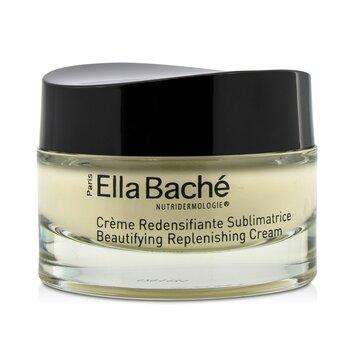 Skinissime Beautifying Replenishing Cream (50ml/1.69oz)