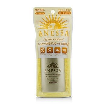 Shiseido Anessa Perfect UV Sunscreen Aqua Booster Мягкое Солнцезащитное Средство для Чувствительной Кожи SPF 50+ PA++++ 60ml/2oz