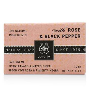 Natural Soap With Rose & Black Pepper (125g/4.41oz)
