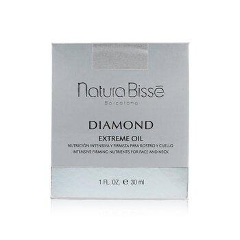 Diamond Extreme Oil (30ml/1oz)