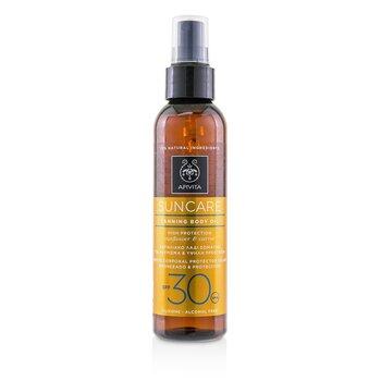 Suncare Tanning Body Oil SPF 30 With Sunflower & Carrot (150ml/5oz)