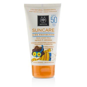 Suncare Kids Protection Face & Body Milk SPF 50 With Apricot & Calendula (150ml/5oz)