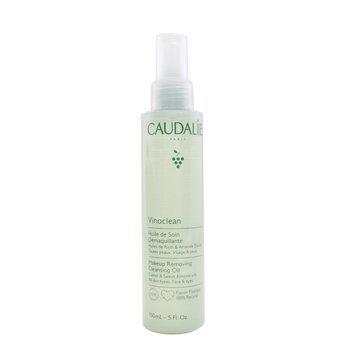 Make-Up Removing Cleansing Oil (150ml/5oz)