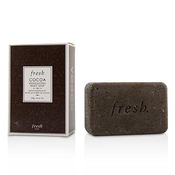 Cocoa Exfoliating Body Soap (200g/7oz)