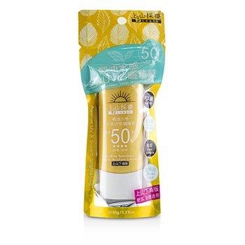 TsaioOil-Free Sunscreen Total Moisture Lotion SPF50+ (Limited Edition) 50ml/1.7oz