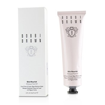 Skin Nourish Mask (75ml/2.5oz)