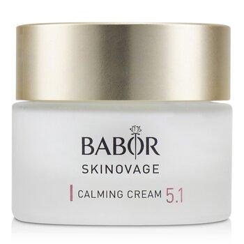 Skinovage [Age Preventing] Calming Cream 5.1 - For Sensitive Skin (50ml/1.7oz)