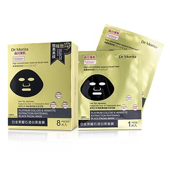 Platinum Colloid & Hematite Extraction Whitening Black Facial Mask (8pcs)